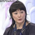 仲間由紀恵、前髪(髪型)がおかしい!!太って劣化がヤバイ!?妊娠の噂も!?〔ミュージックフェア〕