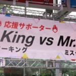 ジャニーズ銀座2017!!キンプリ・SixTONESの公演がない理由は!?デビューの可能性は!?