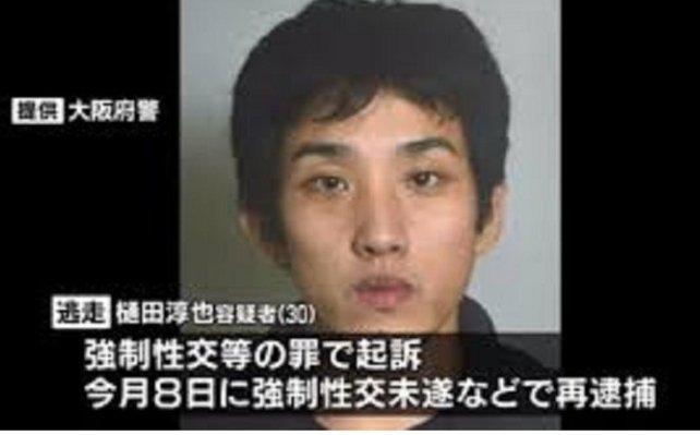 樋田淳也(大阪富田林脱走犯)の犯...