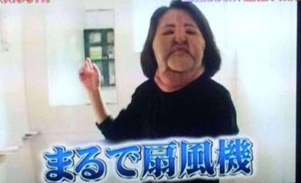 扇風機おばさんが死亡