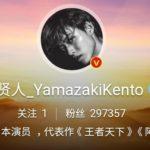 ウェイボー(weibo)日本人俳優・歌手が開設する理由!フォロワー数が多い人気芸能人は?